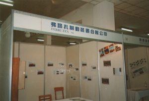 ExpoSicilia 1994 Nanning, Guangxi - Cina